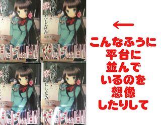 image20150807.jpg